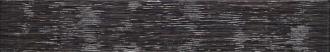 Fregio Nuances Antracite MRV223