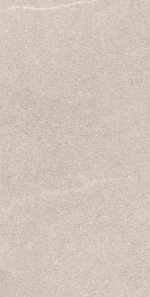 Гималаи беж обрезной DP210900R
