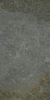 Гималаи серый обрезной DP211200R