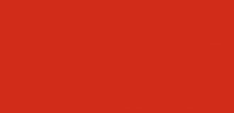 Граньяно красный 16014