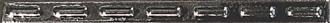 Карандаш Стежок металл 180