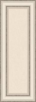 Le Marais Garnier Ivory