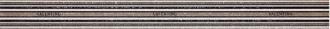 List. V Nuances An/To MRV214
