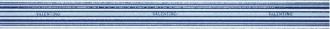 List. V Nuances Blu MRV216