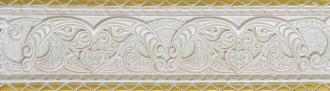 Listello Orna Ivory