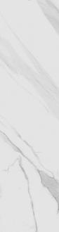Монте Тиберио лаппатированный SG523202R