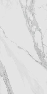 Монте Тиберио обрезной SG507100R