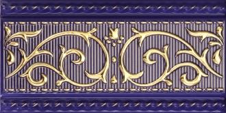 Poeme Azul Cenefa
