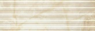 Relieve Sant Angelo Ciaro