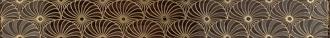 Royal Suite Cenefa Decore Sunflower Chocolate