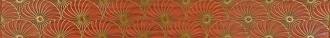 Royal Suite Cenefa Decore Sunflower Red