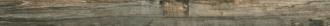 Salvage Musk Battiscopa