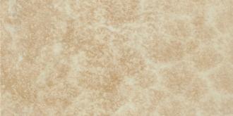 Saturnia Almond Bullnose