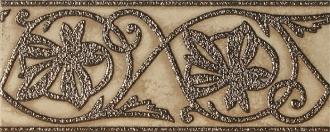 Saturnia Marrone Listello Metal