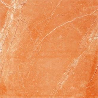 Seramarmi Orange