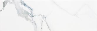 Statuario Blanco
