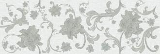 Symphony Decor Sonata R90 Gris