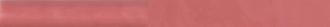 Torello Giorno Rojo
