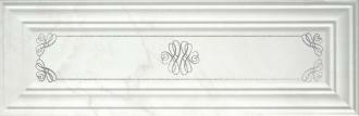 Trend Boiserie Odissey Blanco