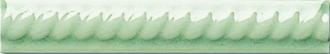 Trenza Verde Vic