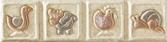 Tuscia Listello Fauna