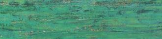 Verde Audace 15