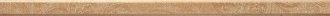 Viena Garda Marfil Listello