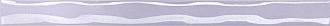 Волна лиловый перламутр 102