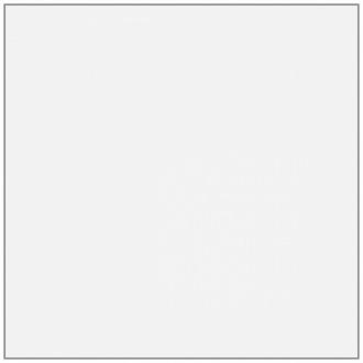 Вставка Граньяно белый 5246\9
