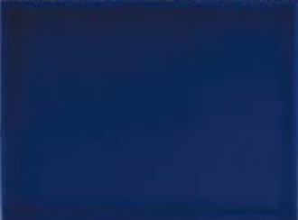 Zocalo Cenefa Liso Azul